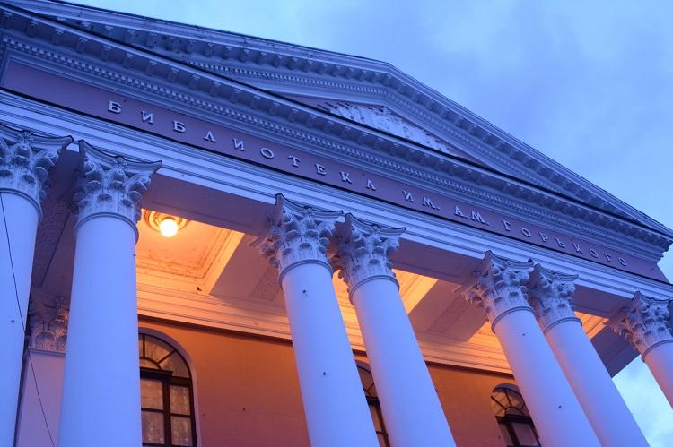 Соня уходит в библиотеке Горького