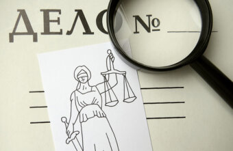 Возбуждено уголовное дело по случаю в Торопецком интернате