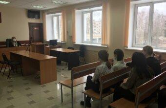 Конаковские школьники побывали в суде