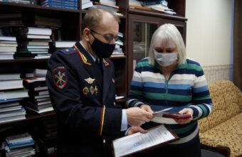 Руководитель МВД по Тверской области поздравил с 8 марта