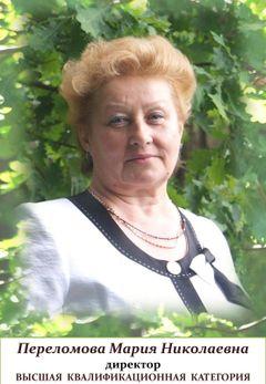 Мария Переломова: Для молодежи сделано немало