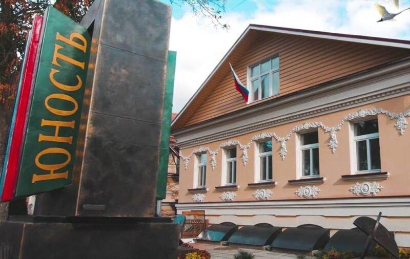 Церемония вручения первой премии Андрея Дементьева прошла в Тверской области