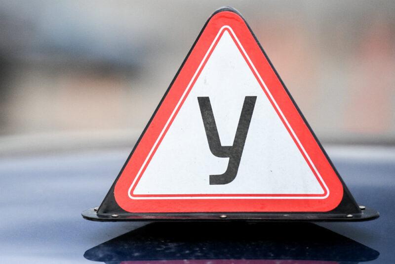 В апреле изменится процесс сдачи на водительские права