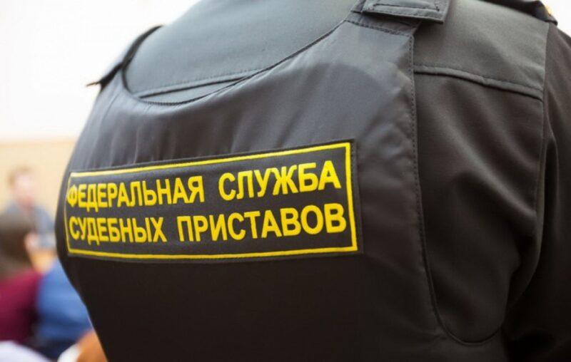 Среди управлений судебных приставов в Тверской области названы лучшие за 2020 год