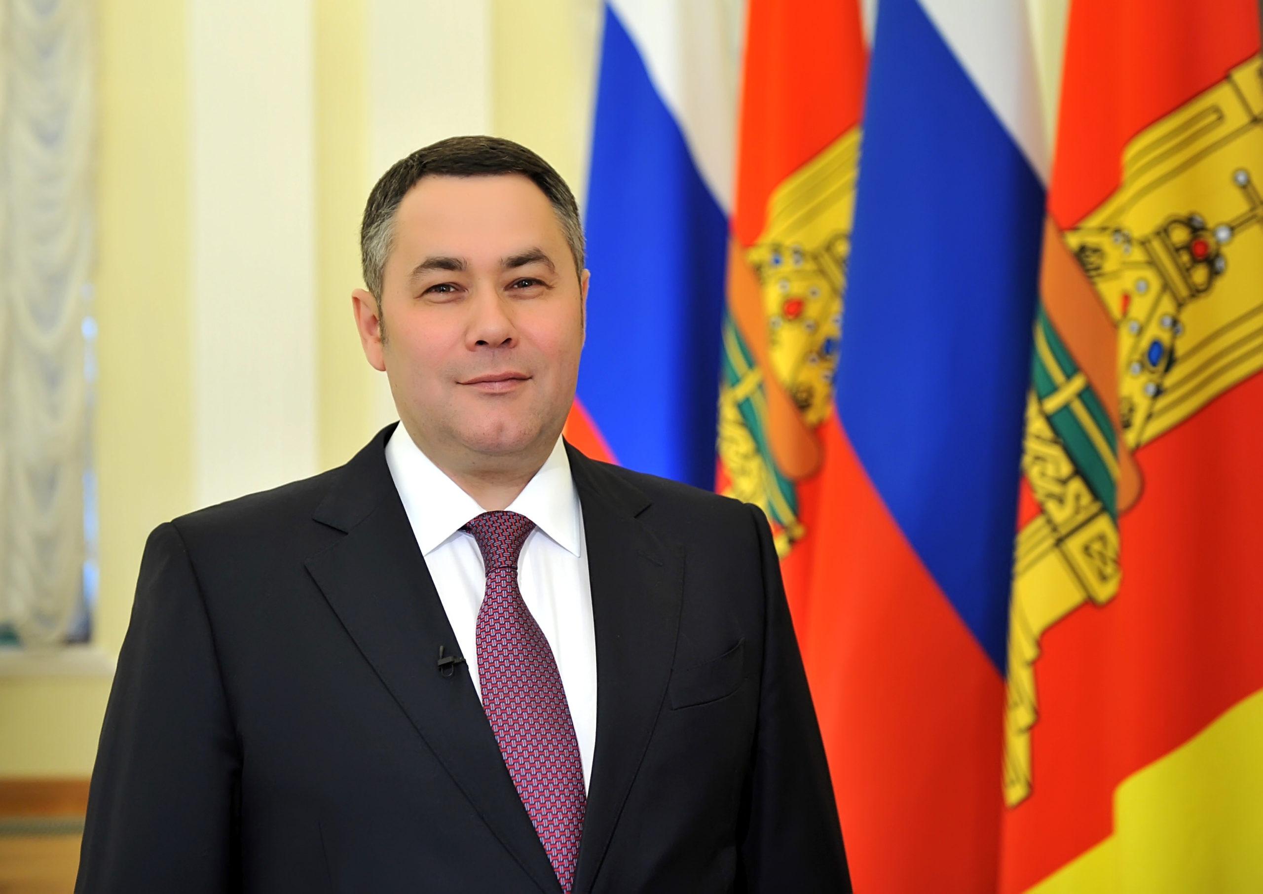Губернатор поздравил Зубцовский район с годовщиной освобождения от немецко-фашистских захватчиков