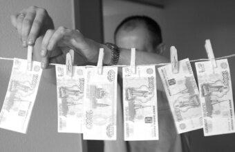 В Тверской области задержали фальшивомонетчика