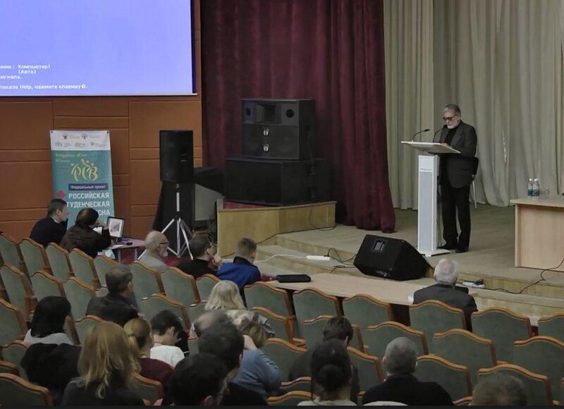 В Твери пройдет заседание семинара «Тверская земля и сопредельные территории в древности»