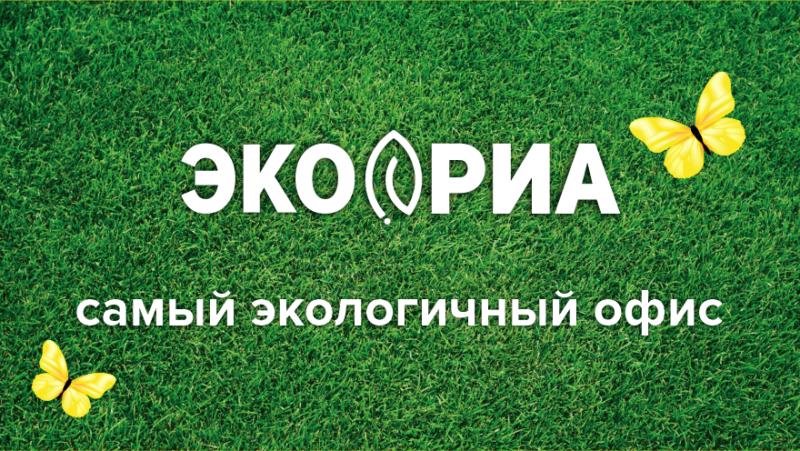 РИА Верхневолжье и Tver Run Lab проведут в Твери плоггинг-забег