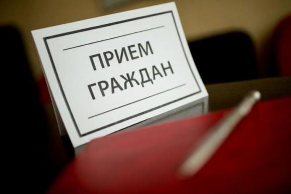 Прием граждан пройдет в прокуратуре Сонковского района