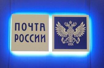 Почта России назвала самые читающие районы Тверской области
