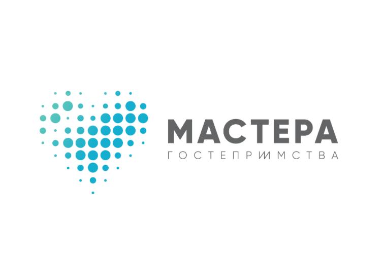 """В конкурсе """"Мастера гостеприимства"""" посоревнуются 12 проектов Тверской области"""
