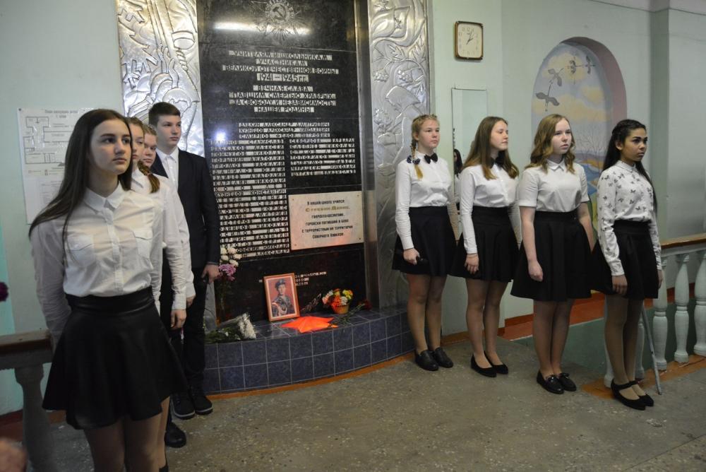 В Конаково почтили память погибшего десантника Дениса Стребина