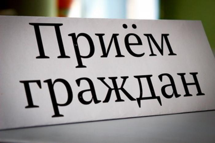 В Весьегонском районе прокуратура проведет прием граждан