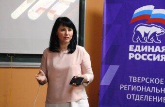 Нелли Орлова: В Тверском регионе идёт плодотворная работа, направленная на результативную демографическую политику