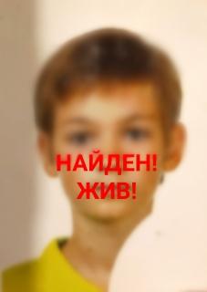В Твери пропавший 14-летний мальчик пришел домой