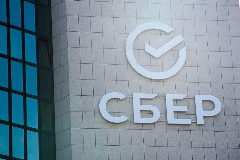 Максимальная сумма рефинансирования в Сбербанке увеличена до 30 млн рублей