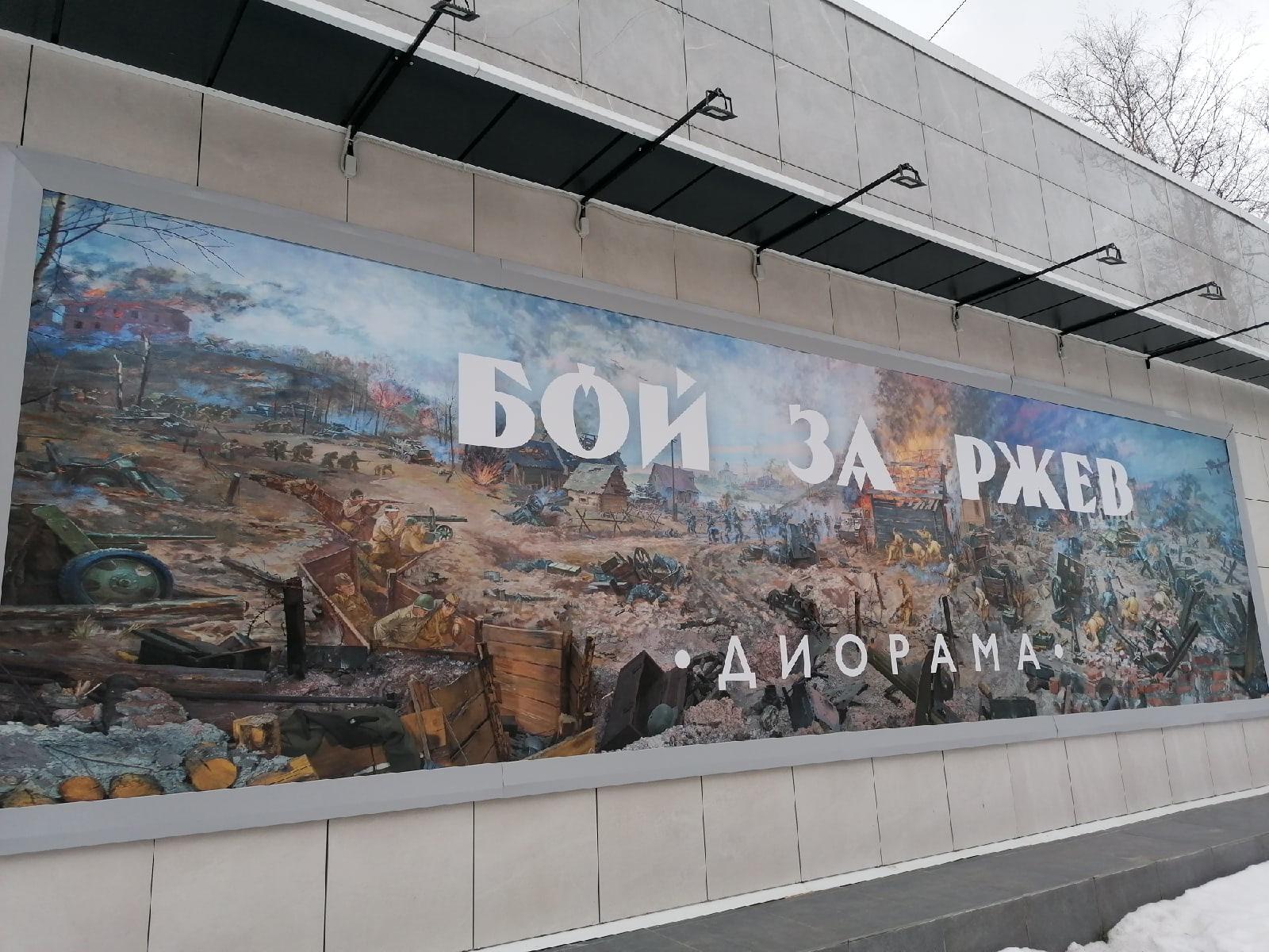Ржевские школьники создали рукописные книги о войне