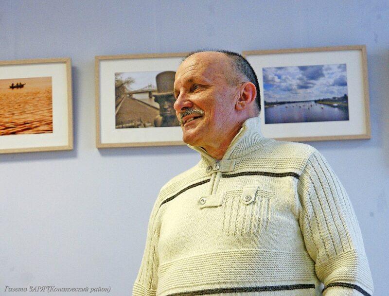 Тверской фотохудожник показал свои работы в Конаковской библиотеке