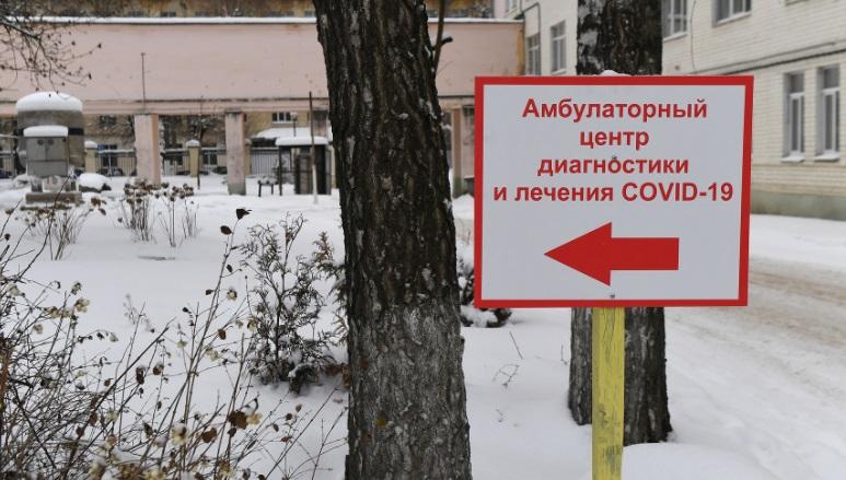 400 пациентов за сутки посетили центры амбулаторной помощи Тверской области