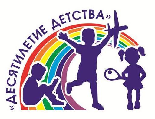Торопецкие школьники успешно выступили на фестивале «Вместе в будущее»
