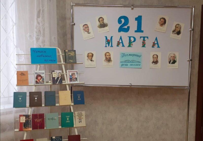 В деревне Ржевского района День поэзии отметили заранее