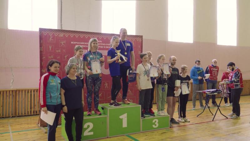 В городе Тверской области выбрали самую спортивную семью