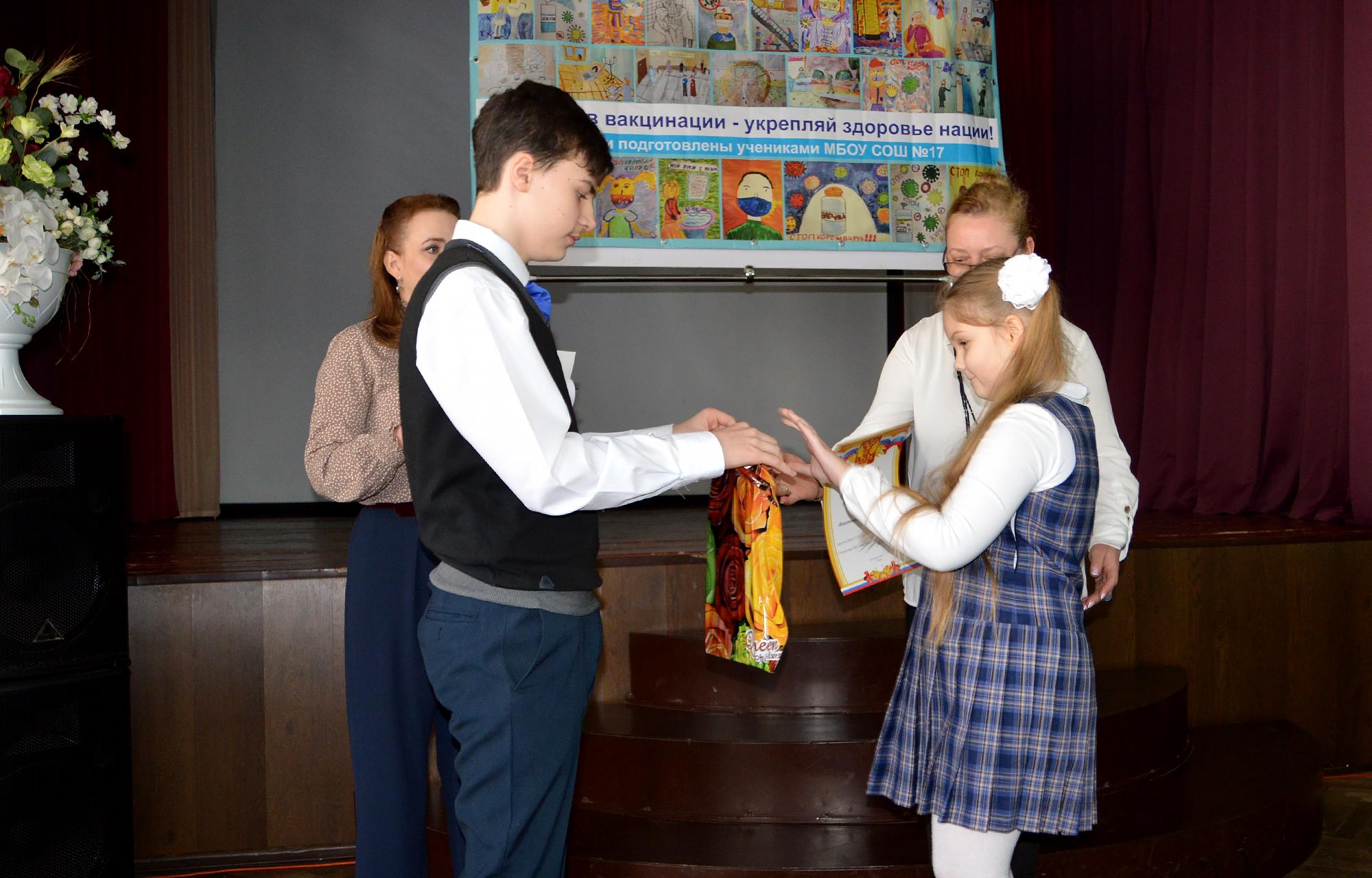 Школьники из Твери придумали слоганы о вакцинации