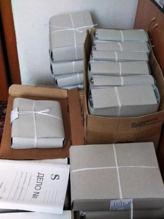 В Андреапольский архив поступили документы бывшего райпо