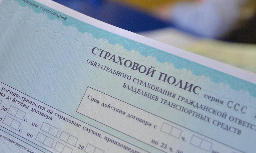 Жители Тверской области могут оформить полис ОСАГО в 279 отделениях Почты России