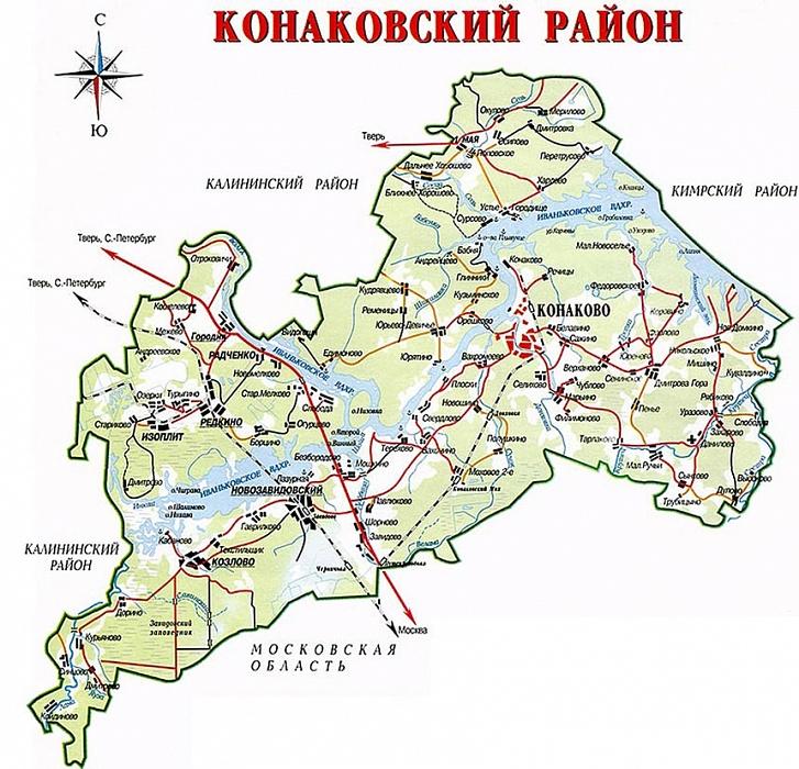 Конаковский район празднует 91-й день рождения