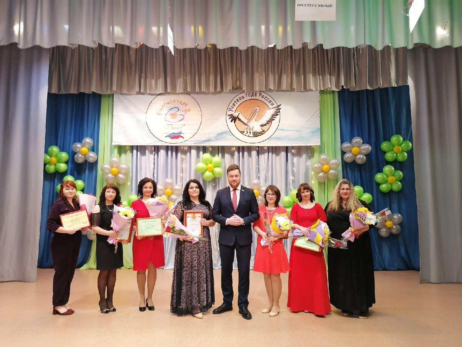 В Ржеве выбрали учителя и воспитателя года