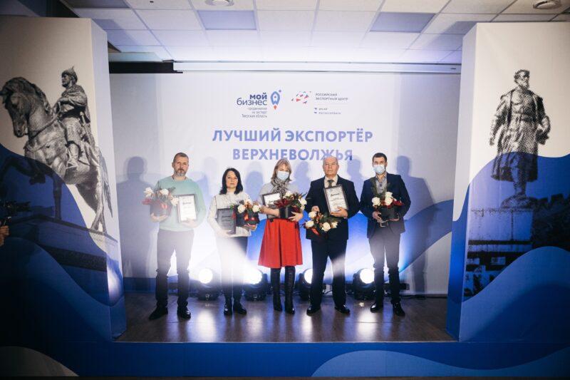 Предпринимателей Тверской области будут бороться в конкурсе на получение поддержки и преференции