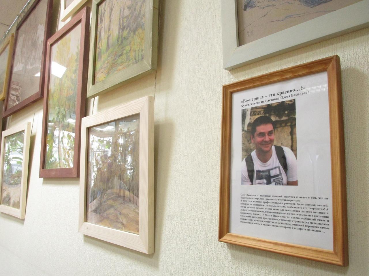 В гостиной Сада Души открылась выставка Олега Васильева