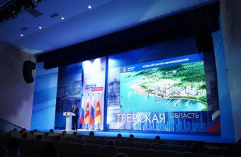 Игорь Руденя: Время идет очень быстро, и надо успеть сделать очень много