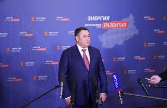 В Тверской области демографическая ситуация является ключевой задачей развития