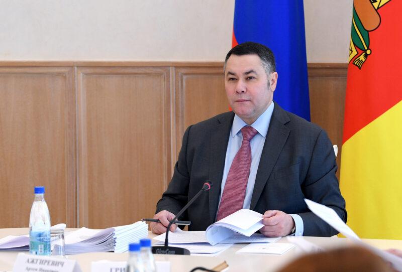 В Тверской области поддержкой инвестпроектов займётся Центр сопровождения инвестиций