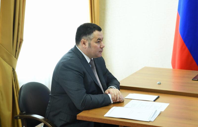 Школьник из Твери обратился к Губернатору Игорю Рудене с инициативой создания парка в Затверечье