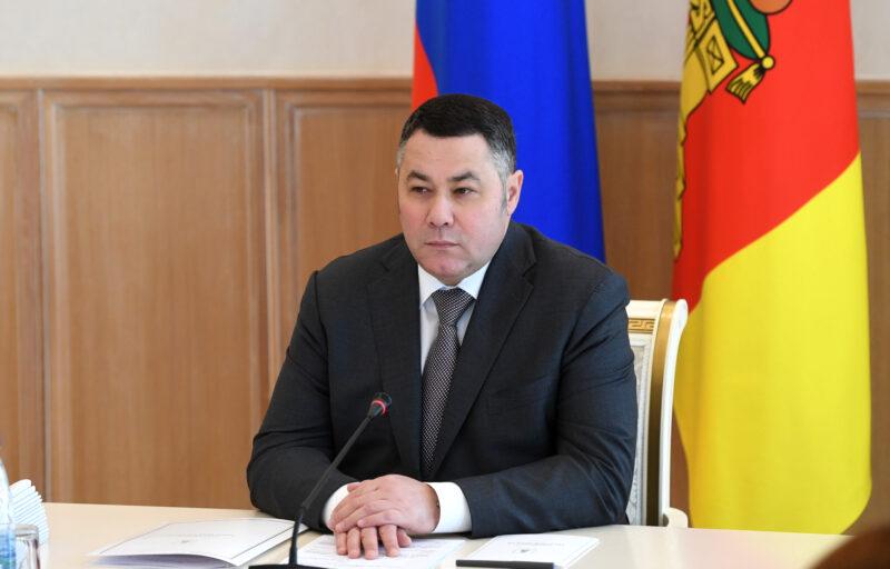 В Тверской области установлены границы 6 особо охраняемых природных территорий