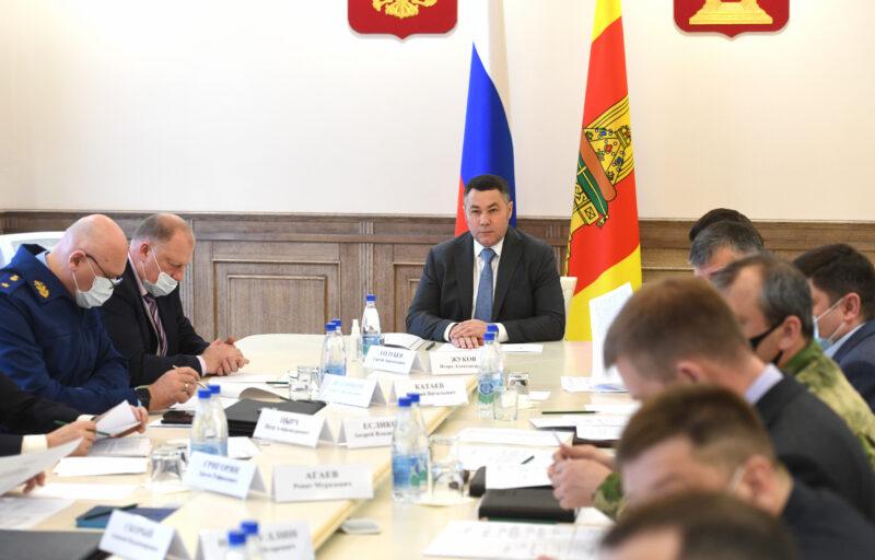 Безопасность объектов транспортной инфраструктуры региона обсудили в Правительстве Тверской области