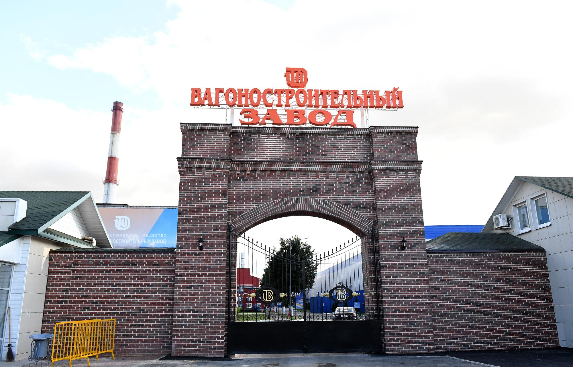Тверской вагонзавод выпустил 1300 различных вагонов за год в условиях пандемии