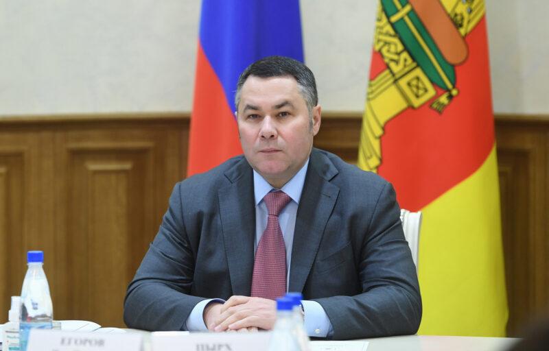 Больше 490 гектар прибавит лесной фонд Тверской области