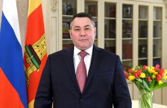 Игорь Руденя поздравил прекрасную половину Тверской области с 8 марта