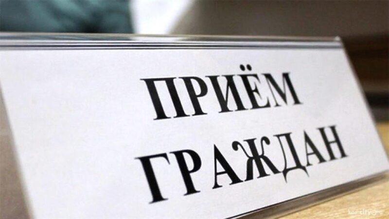 В Бологое исполняющий обязанности начальника ГУ региональной безопасности Тверской области проведёт приём граждан