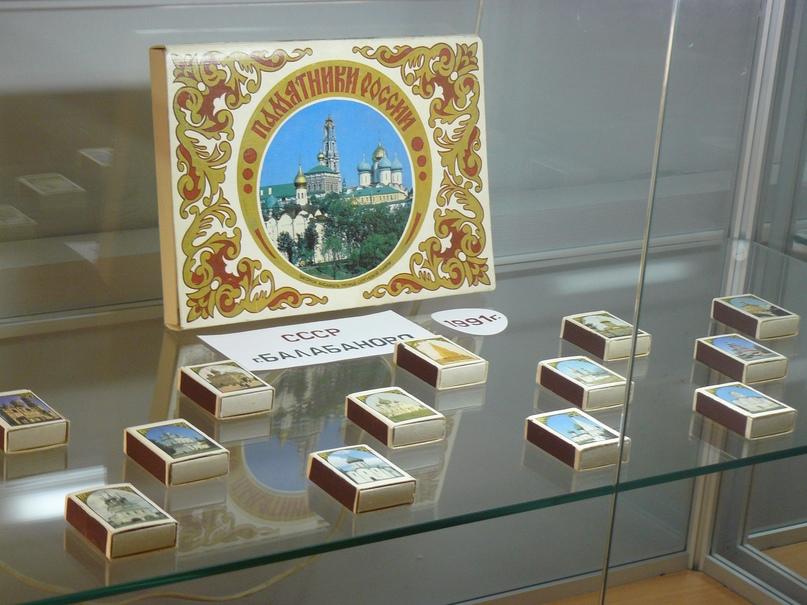 В музее Западной Двины начала работать новая выставка