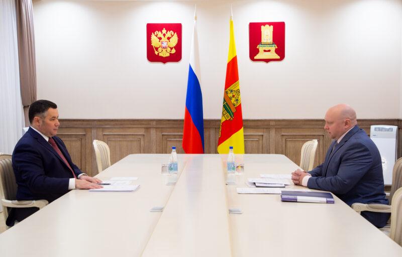 Губернатор Тверской области встретился с главой Бельского района