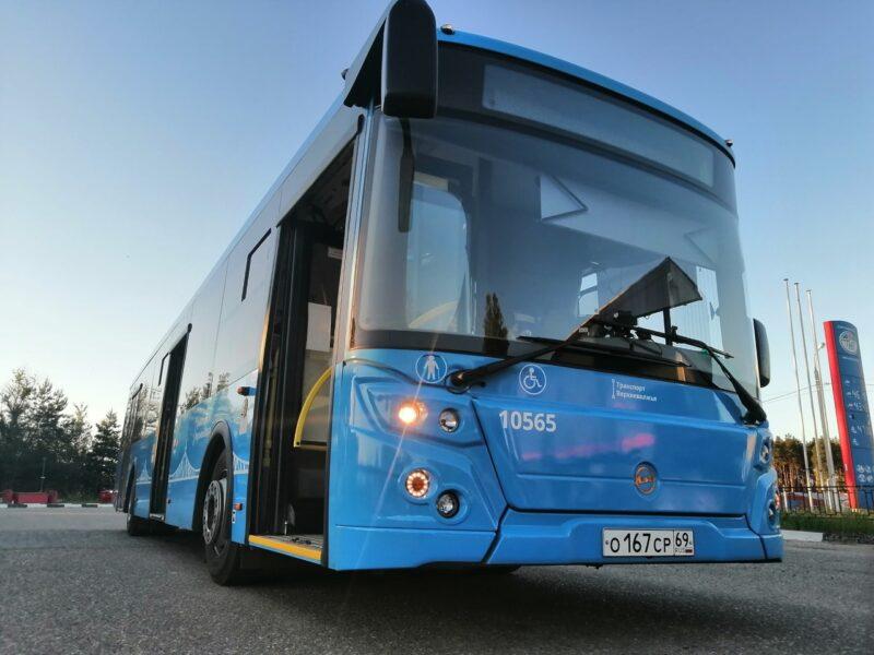 Жители Тверской области выберут дизайн новых автобусов