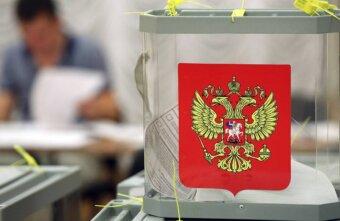 Предварительное голосование «Единой России» будет максимально открытым и конкурентным