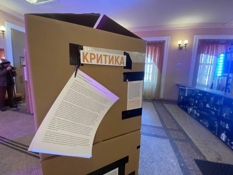 В тверском ТЮЗе открылась интерактивная инсталляция
