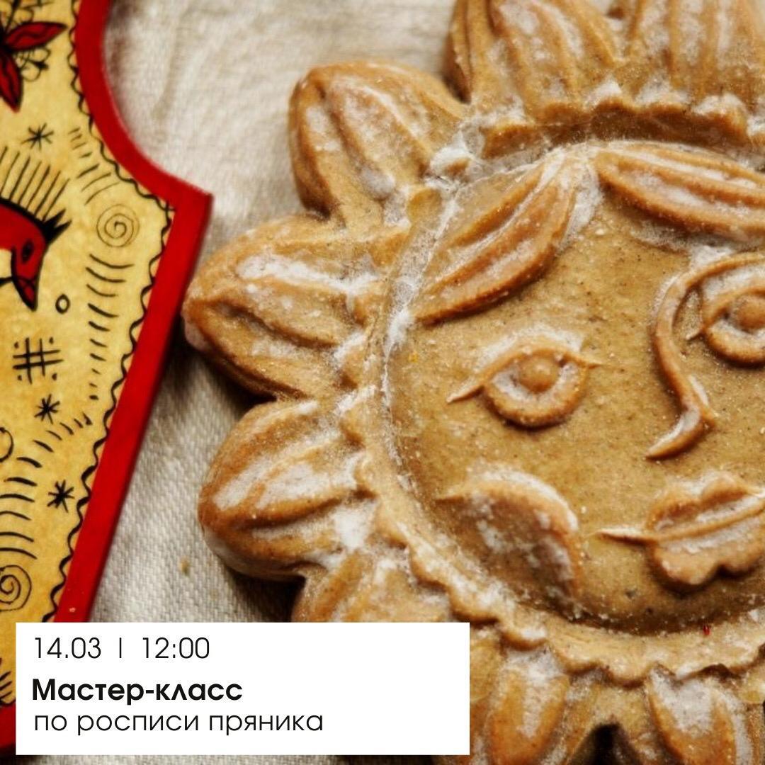 В Тверском музейно-выставочном центре пройдет серия кулинарных мастер-классов