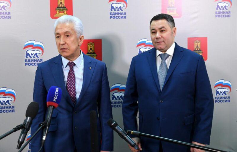 Игорь Руденя и Владимир Васильев обсудили вопросы развития Тверской области